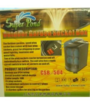 Садовая розетка CSB-504B (с дистанционным управлением)