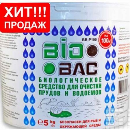 Средство BIOBAC BB-P100.