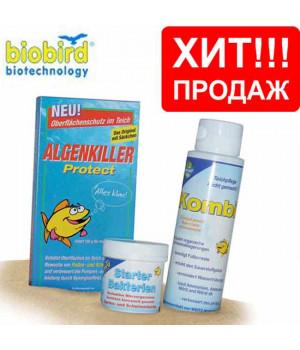 Комплект биопрепаратов: Алгенкиллер, Комби, Стартовые бактерии