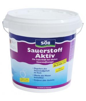 Sauerstoff-Aktiv 25 кг - Средство для обогащения воды кислородом