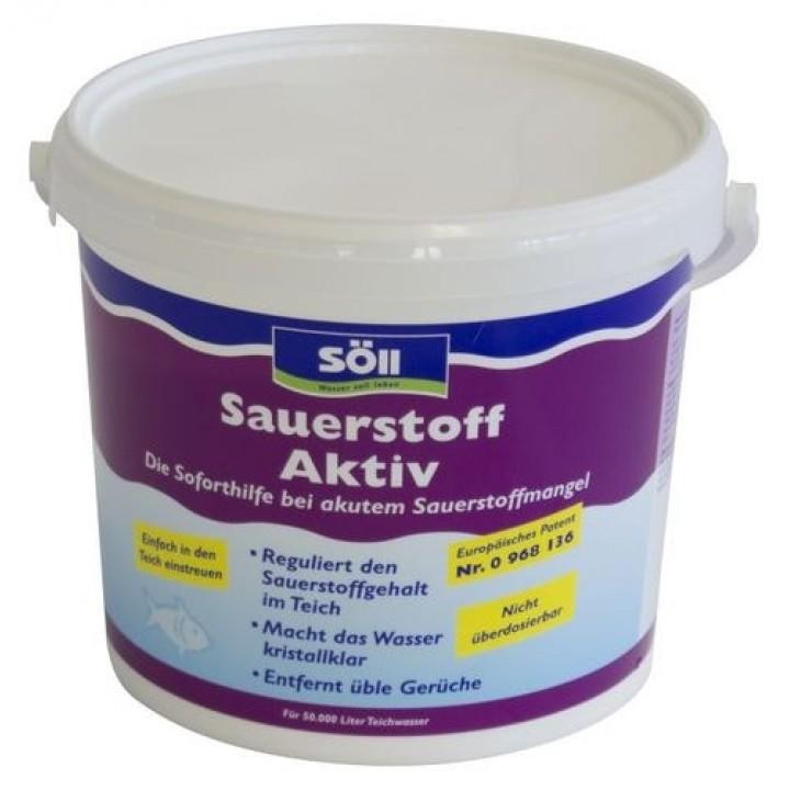Sauerstoff-Aktiv 5 кг - Средство для обогащения воды кислородом