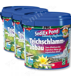 SediEx Pond 1 кг