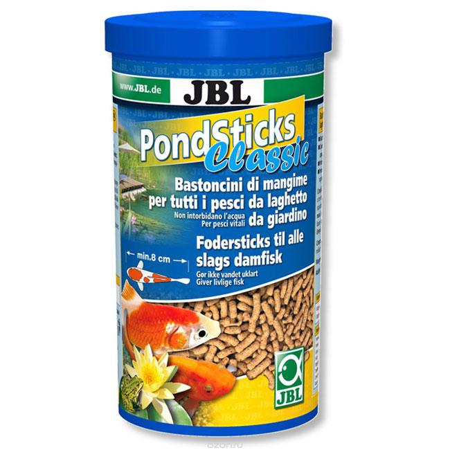 Корм для рыб Pond Sticks Classic