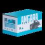 Насос для пруда Angara 14000