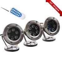 995LED3 Подсветка тройная светодиодная